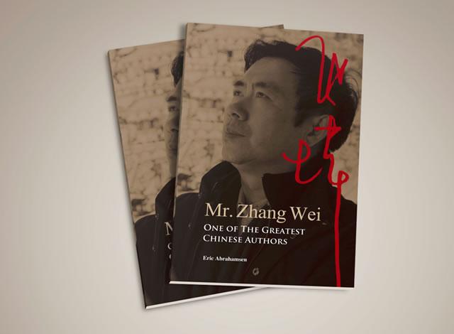 201308zhangwei1